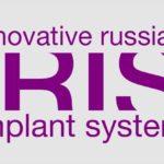 Российская система стоматологических имплантатов ЛИКО-М